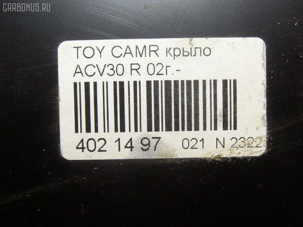 Крыло переднее TOYOTA CAMRY ACV30 Фото 2