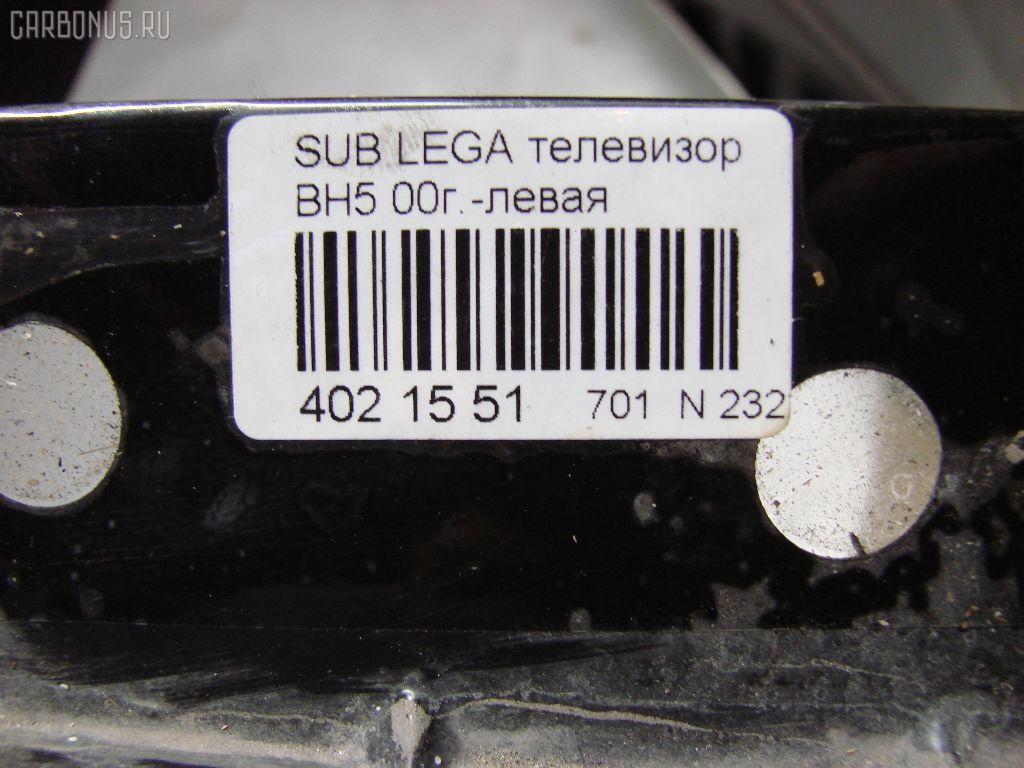 Телевизор SUBARU LEGACY BH5 Фото 5