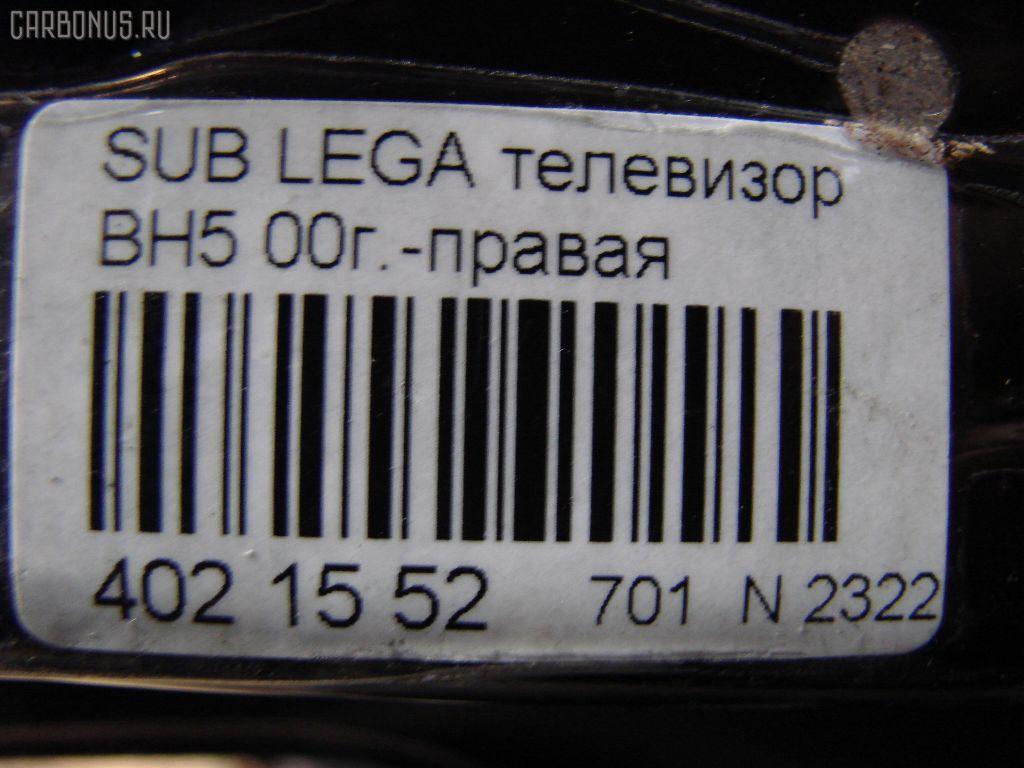 Телевизор SUBARU LEGACY BH5 Фото 6