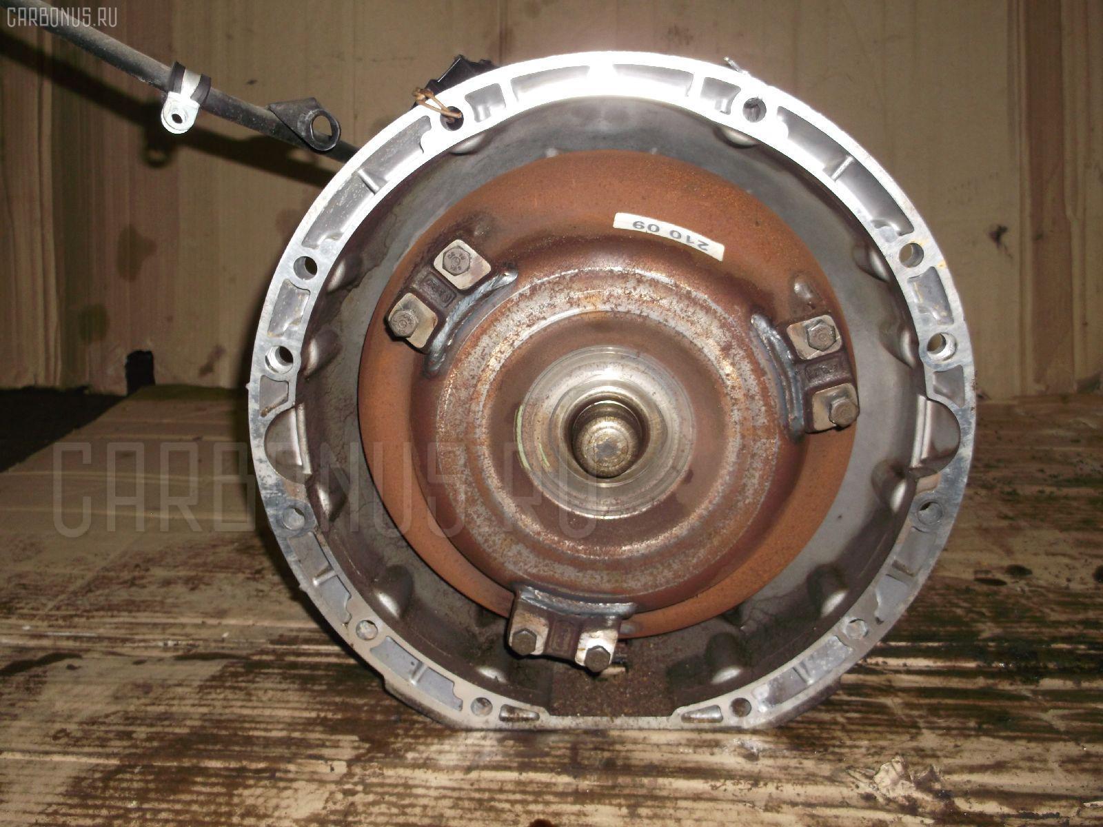 КПП автоматическая MERCEDES-BENZ C-CLASS W202.026 112.910 Фото 1
