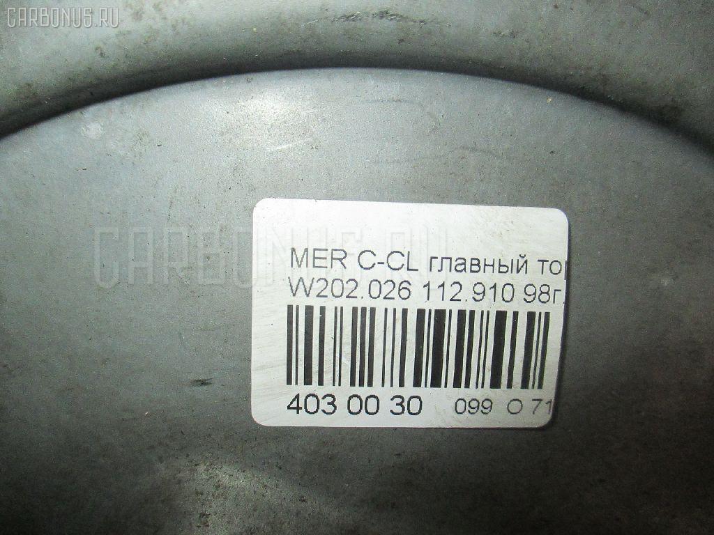Главный тормозной цилиндр MERCEDES-BENZ C-CLASS W202.026 112.910 Фото 4