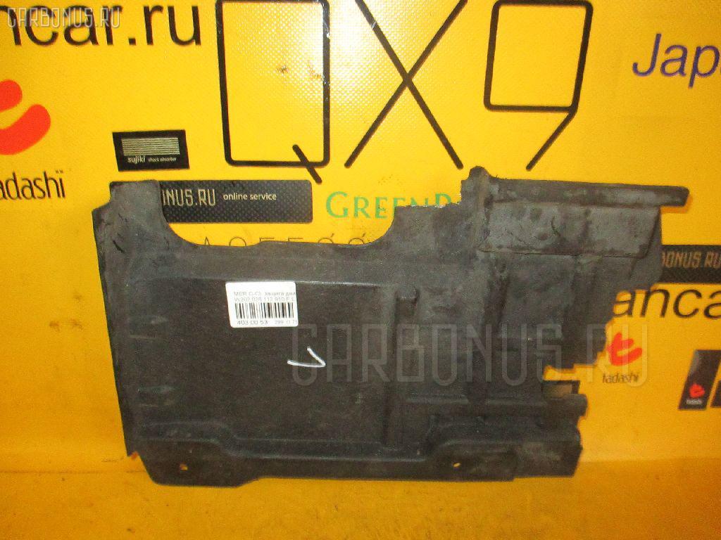 Защита двигателя Mercedes-benz C-class W202.026 112.910 Фото 1