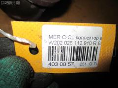 Коллектор выхлопной Mercedes-benz C-class W202.026 112.910 Фото 3