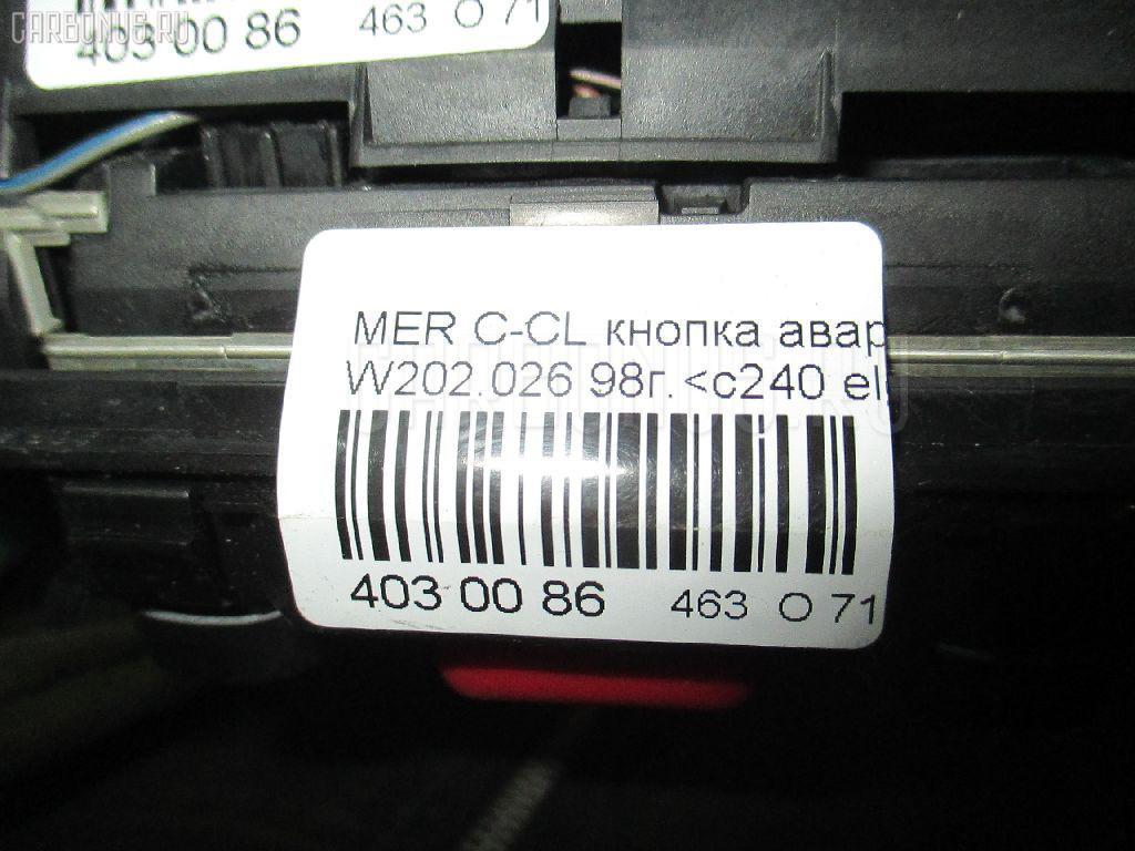 Кнопка аварийной остановки MERCEDES-BENZ C-CLASS W202.026 Фото 3