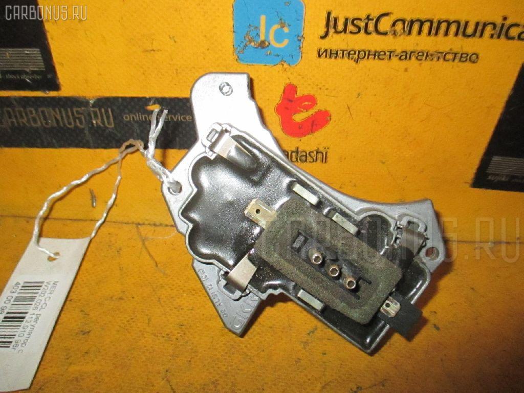 Регулятор скорости мотора отопителя MERCEDES-BENZ C-CLASS W202.026 112.910 Фото 2