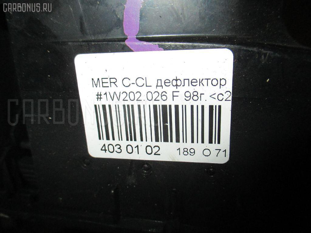 Дефлектор MERCEDES-BENZ C-CLASS W202.026 Фото 4