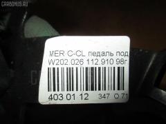 Педаль подачи топлива Mercedes-benz C-class W202.026 112.910 Фото 3