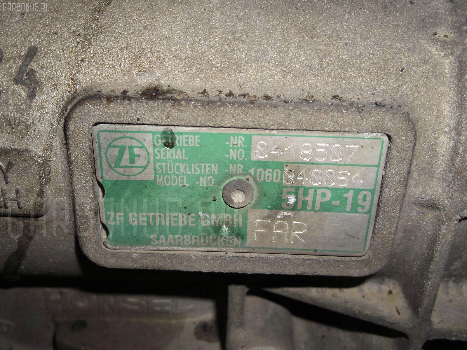 КПП автоматическая VOLKSWAGEN PASSAT 3BAMXF AMX Фото 1