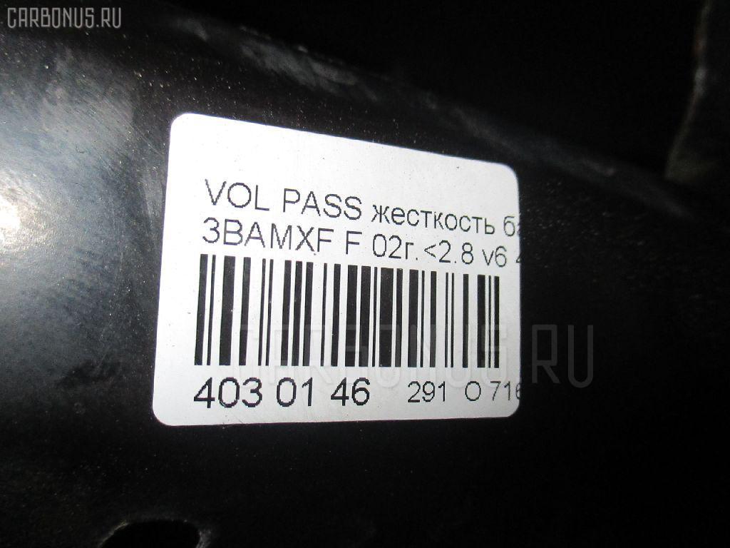 Жесткость бампера VOLKSWAGEN PASSAT 3BAMXF Фото 2