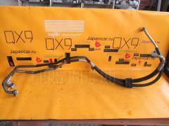 Шланг кондиционера Volkswagen Passat 3BAMXF AMX Фото 1