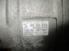 Компрессор кондиционера Volkswagen Passat 3BAMXF AMX Фото 3