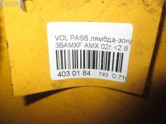 Лямбда-зонд Volkswagen Passat 3BAMXF AMX Фото 2