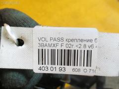 Крепление крыла Volkswagen Passat 3BAMXF Фото 2