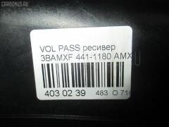 Ресивер Volkswagen Passat 3BAMXF AMX Фото 3