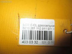 Дроссельная заслонка MERCEDES-BENZ E-CLASS STATION WAGON S210.261 112.911 Фото 4