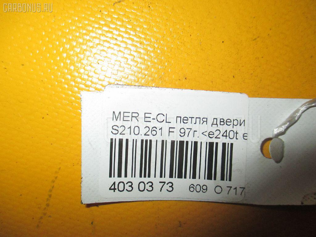 Петля двери шарнирная MERCEDES-BENZ E-CLASS STATION WAGON S210.261 Фото 2