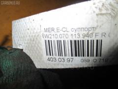 Суппорт Mercedes-benz E-class W210.070 113.940 Фото 3