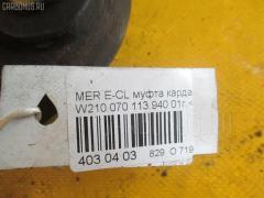 Муфта кардана эластичная Mercedes-benz E-class W210.070 113.940 Фото 3