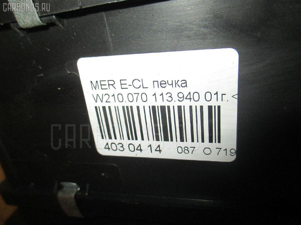 Печка MERCEDES-BENZ E-CLASS W210.070 113.940 Фото 6