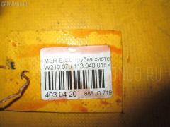 Трубка системы охлаждения АКПП Mercedes-benz E-class W210.070 113.940 Фото 2