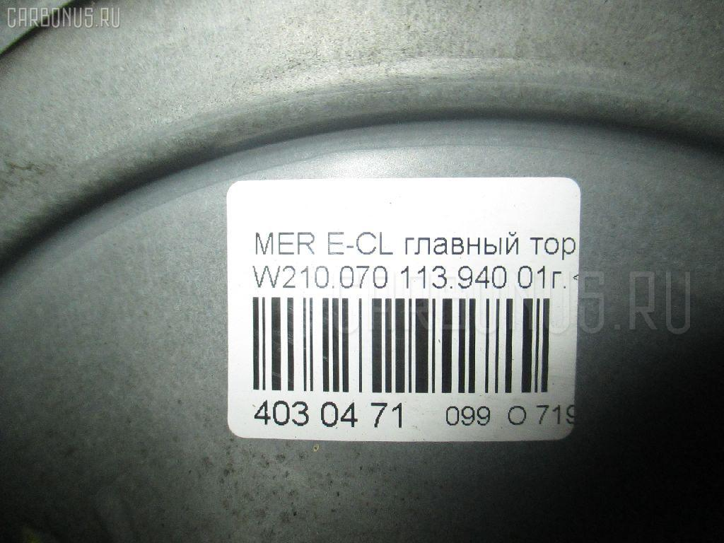 Главный тормозной цилиндр MERCEDES-BENZ E-CLASS W210.070 113.940 Фото 4