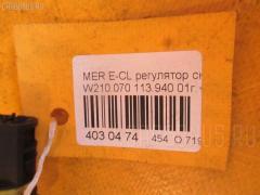 Регулятор скорости мотора отопителя MERCEDES-BENZ E-CLASS W210.070 Фото 4