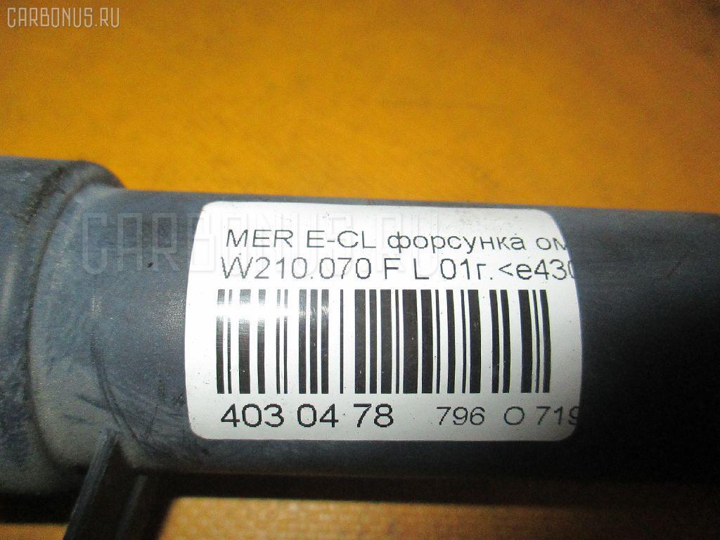 Форсунка омывателя MERCEDES-BENZ E-CLASS W210.070 Фото 3