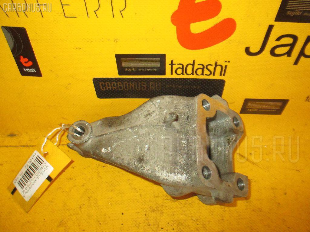 Крепление подушки ДВС MERCEDES-BENZ S-CLASS COUPE C140.070 119.970 Фото 1