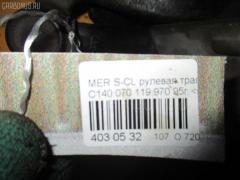 Рулевая трапеция Mercedes-benz S-class coupe C140.070 119.970 Фото 3