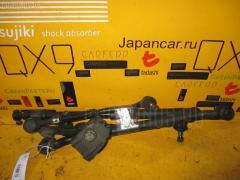 Рулевая трапеция MERCEDES-BENZ S-CLASS COUPE C140.070 119.970 Фото 1