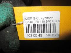 Суппорт Mercedes-benz S-class coupe C140.070 119.970 Фото 3