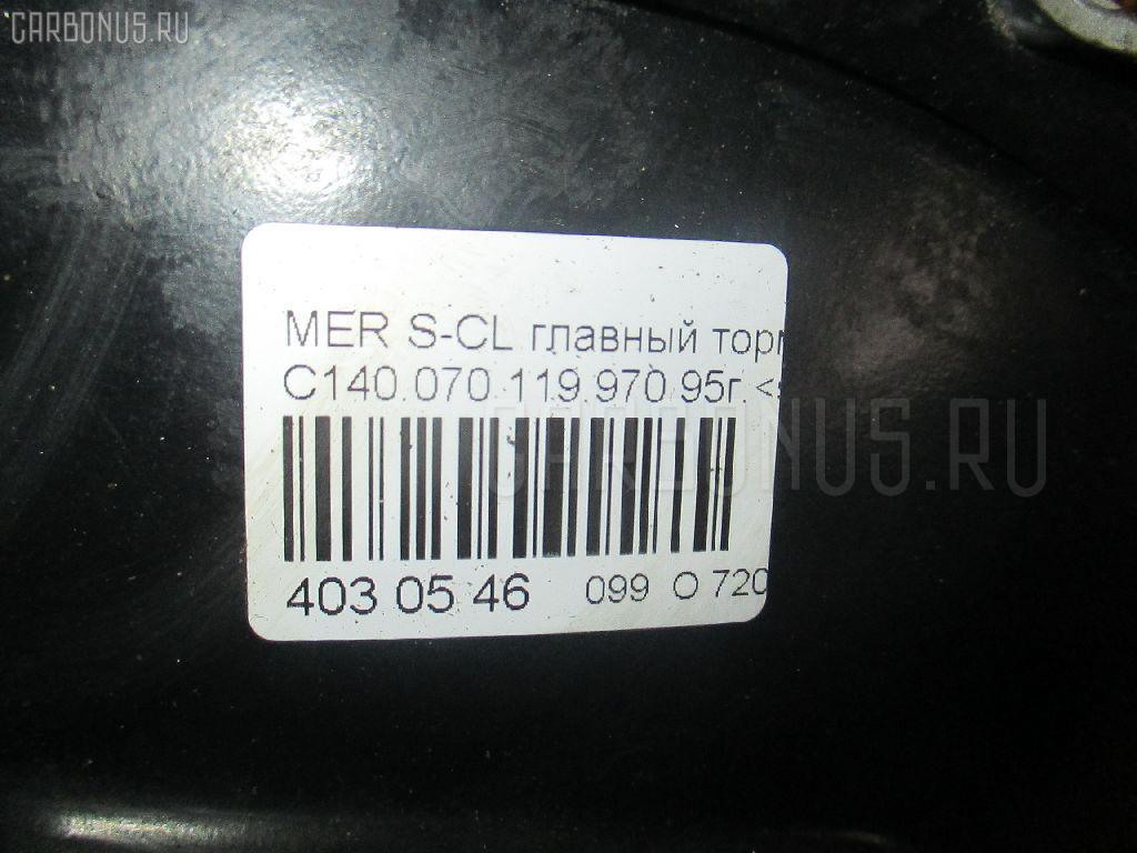 Главный тормозной цилиндр MERCEDES-BENZ S-CLASS COUPE C140.070 119.970 Фото 4