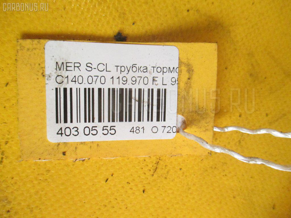 Трубка тормозная MERCEDES-BENZ S-CLASS COUPE C140.070 119.970 Фото 2