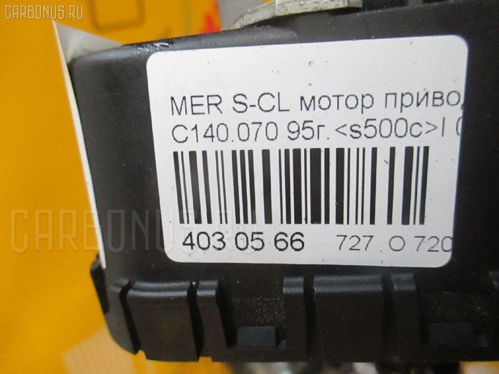 Мотор привода дворников MERCEDES-BENZ S-CLASS COUPE C140.070 Фото 3