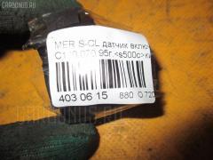 Выключатель концевой Mercedes-benz S-class coupe C140.070 Фото 3