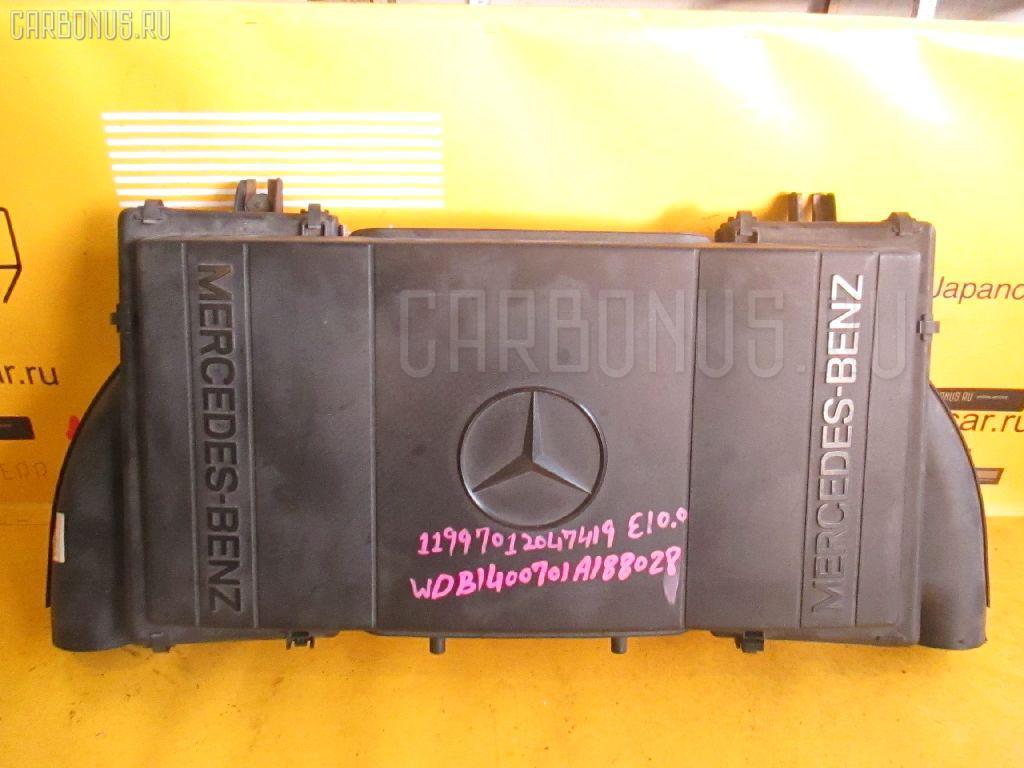 Корпус воздушного фильтра Mercedes-benz S-class coupe C140.070 119.970 Фото 1