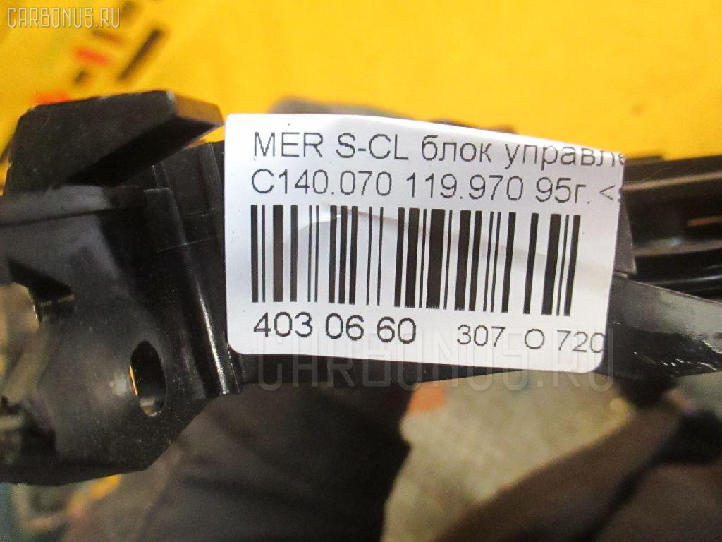 Блок управления климатконтроля MERCEDES-BENZ S-CLASS COUPE C140.070 119.970 Фото 3
