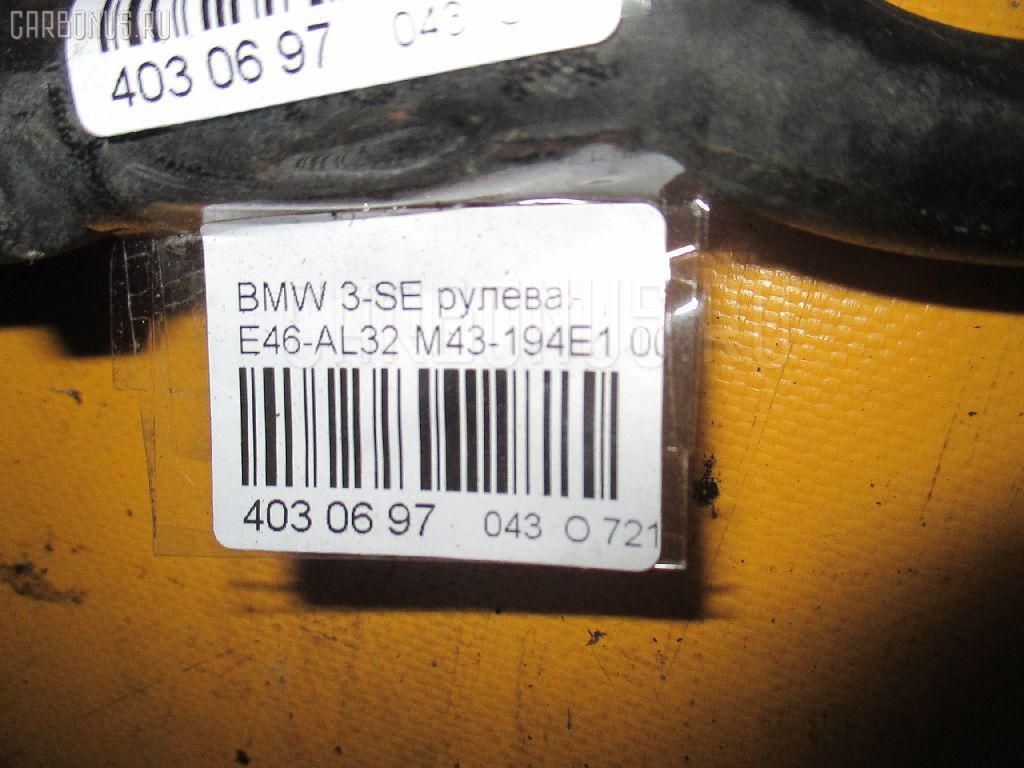Рулевая рейка BMW 3-SERIES E46-AL32 M43-194E1 Фото 3