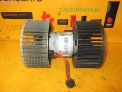 Мотор печки Bmw 3-series E46-AL32 Фото 2