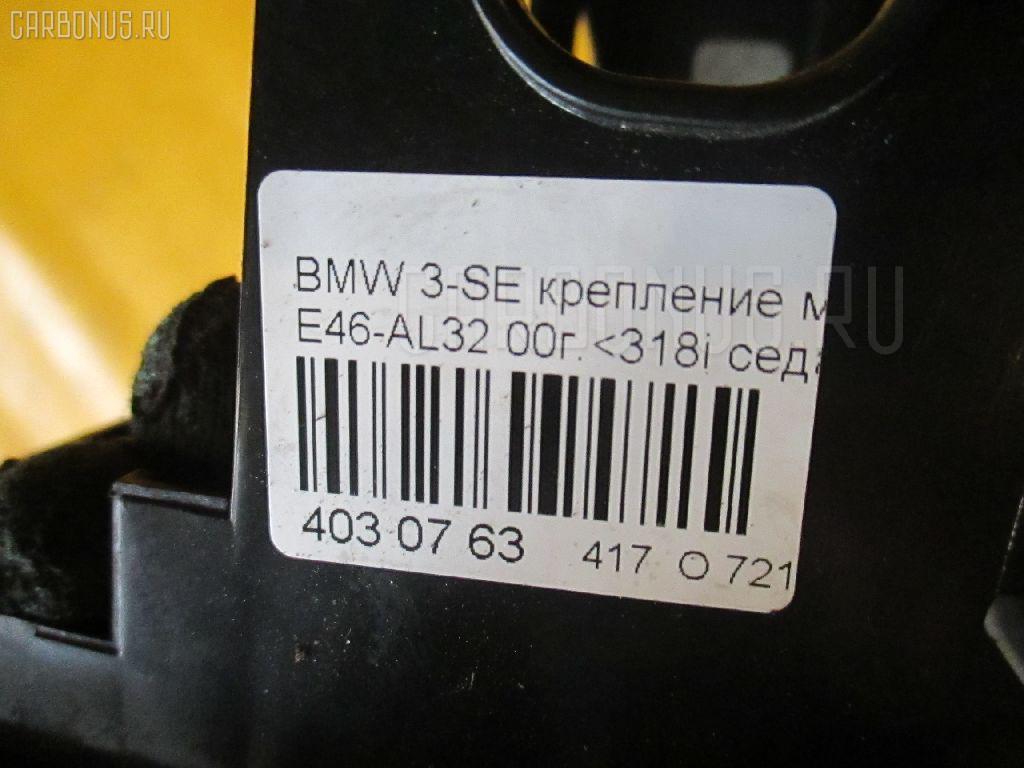 Крепление магнитофона BMW 3-SERIES E46-AL32 Фото 3