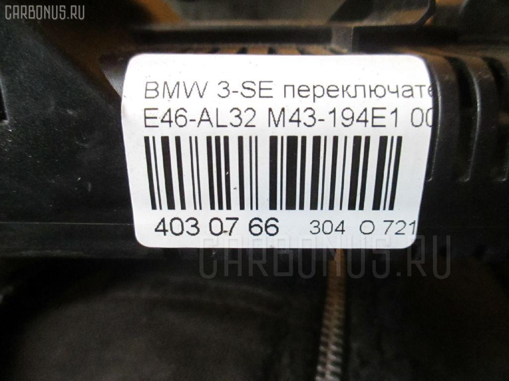 Переключатель света фар BMW 3-SERIES E46-AL32 M43-194E1 Фото 4