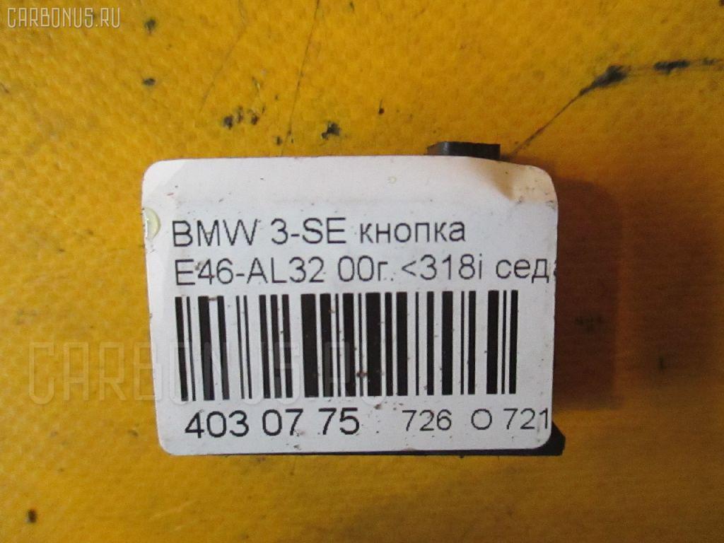 Кнопка BMW 3-SERIES E46-AL32 Фото 3