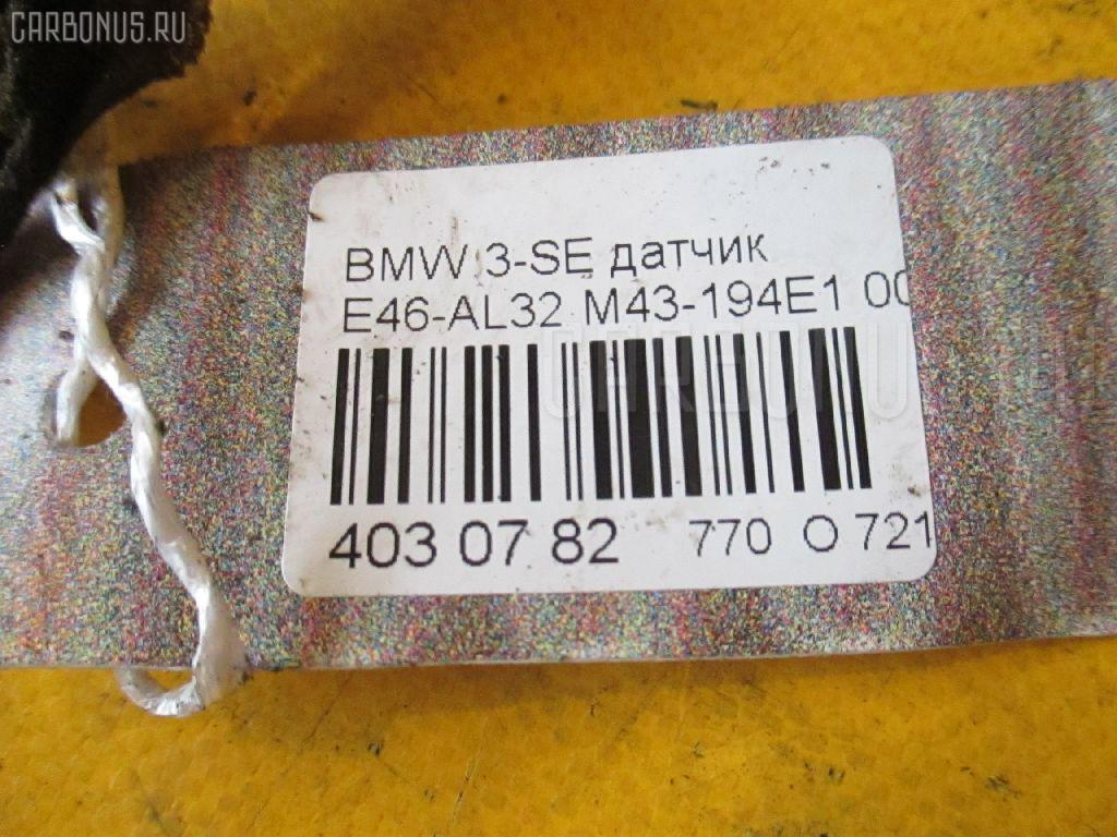 Датчик BMW 3-SERIES E46-AL32 M43-194E1 Фото 2