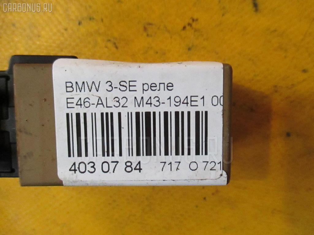 Реле стеклоочистителей BMW 3-SERIES E46-AL32 Фото 3