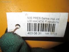 Балка под ДВС Nissan Presage U30 KA24DE Фото 2
