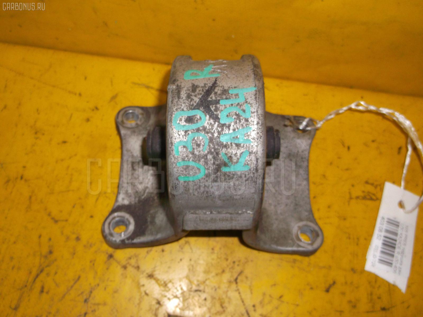 Подушка двигателя NISSAN PRESAGE U30 KA24DE. Фото 3