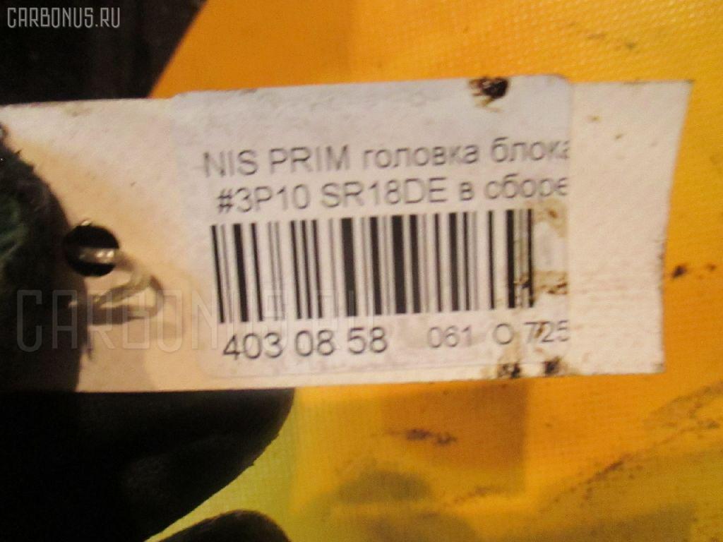 Головка блока цилиндров NISSAN PRIMERA P10 SR18DE Фото 8