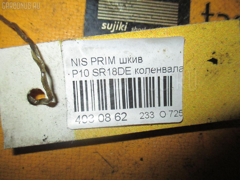 Шкив NISSAN PRIMERA P10 SR18DE Фото 4