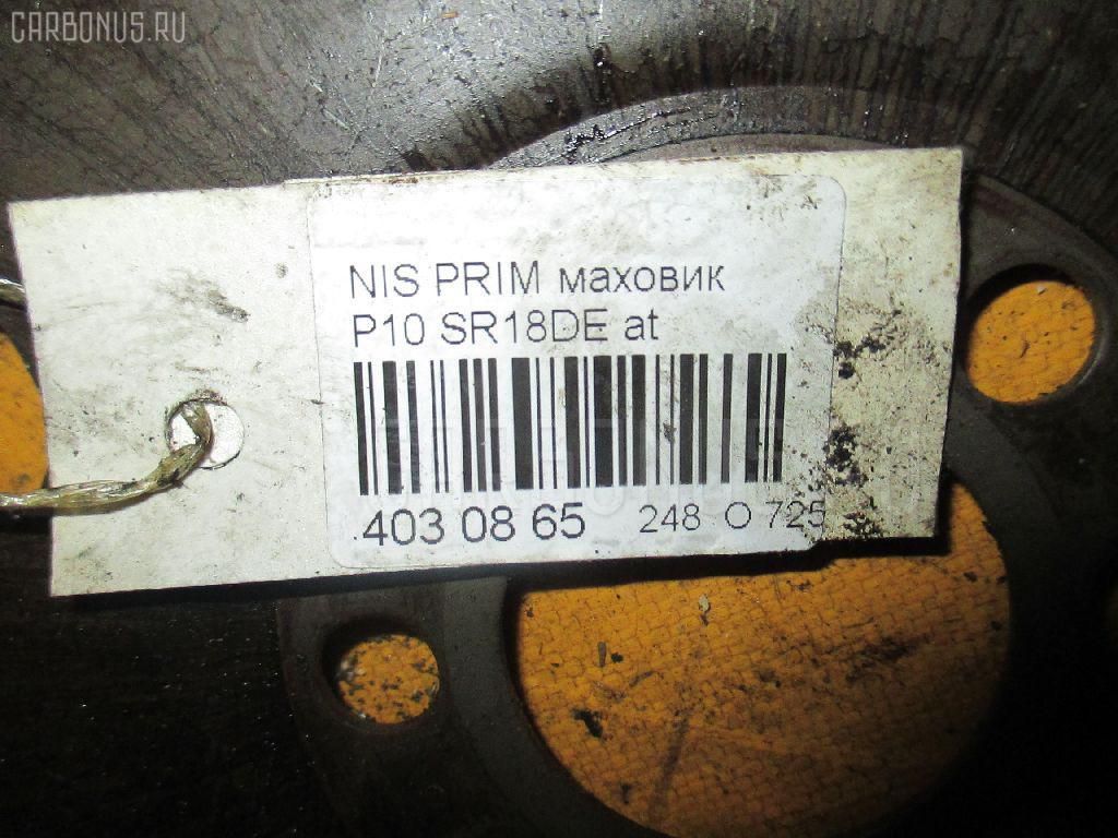 Маховик NISSAN PRIMERA P10 SR18DE Фото 3