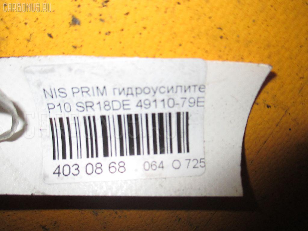 Гидроусилитель NISSAN PRIMERA P10 SR18DE Фото 6